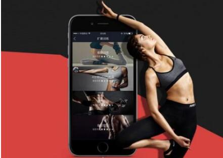全民健身天博体育智能APP让用户